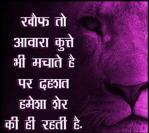 shayari for whatsapp